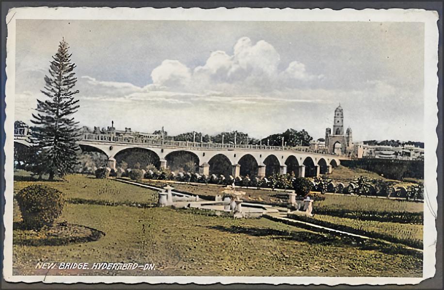 Afzal Gunj Bridge