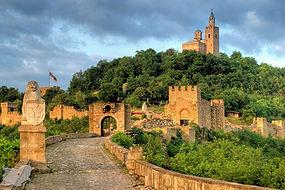 Veliko Tarnovo Fortress