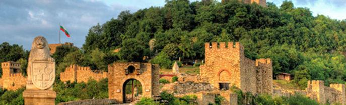 Veliko Tarnovo Fortress | Bulgaria Tour from Bucharest