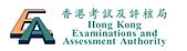 hkeaa logo.png