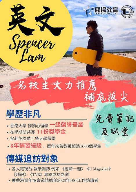 Spencer Promotion Leaflet-1-2-1-1.jpg