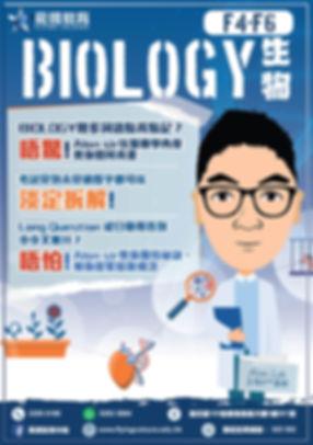 Bio2_output-01.jpg