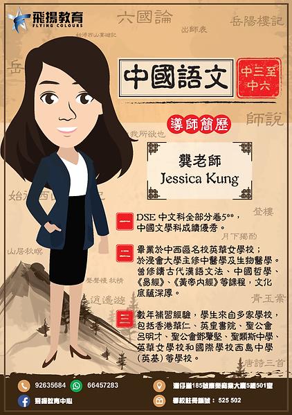Jessica-output (4) copy_Page_2 copy.png