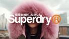 superdry..jpg