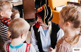 Пират