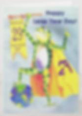 lyd_hlyd_cards_1.JPG