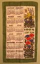 1984 Linen Leap Year Calendar