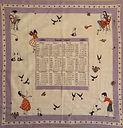 1960 Violet Hankie Calendar