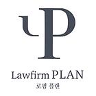 lawfirm_plan.png