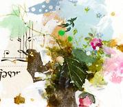 Petite peinture d'inspiration botanique, encadrée de passe-partout cartonné à envoyer, offrir ou accrocher chez soi ...9_8.jpg