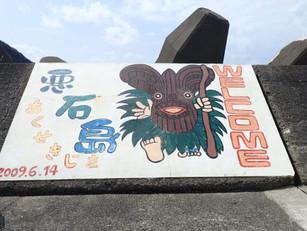 トカラ列島の7島を歩いてきました