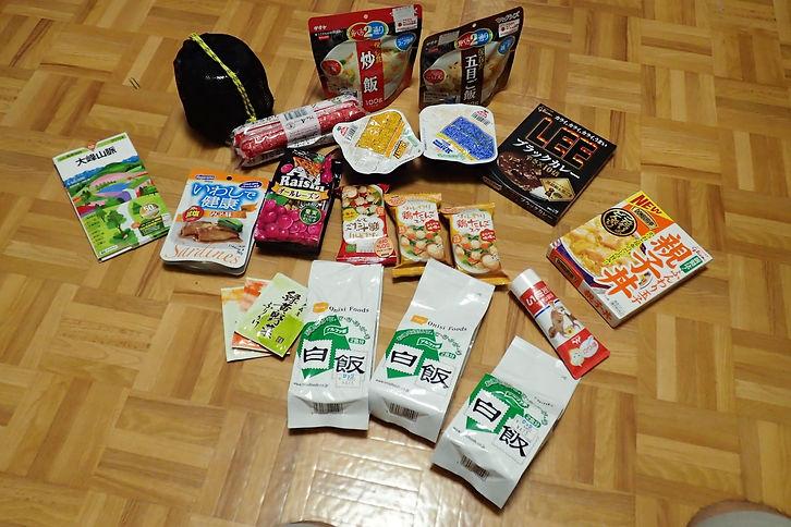 大峯奥駈道の食料