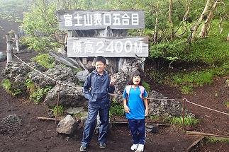 富士山富士宮口