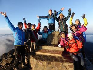 台湾最高峰の玉山登山
