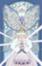 Princess/Queen Moon Butterfly