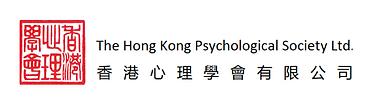 HKPS Logo.png