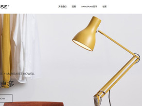 Anglepoise China website now live!