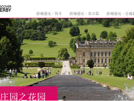 History and fresh air (but not cycling) – advertising Derby to Chinese visitors