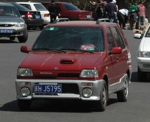 Chang'an Suzuki Alto