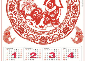 2018 - China's official holidays