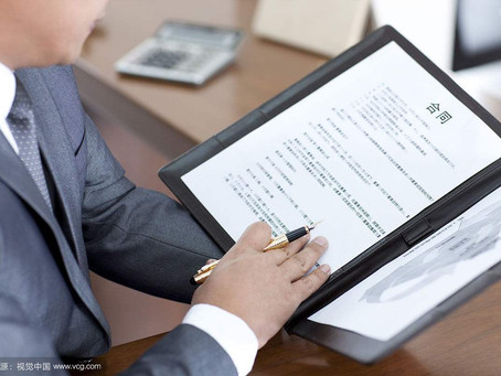 Selling capital equipment to China – some rules of engagement