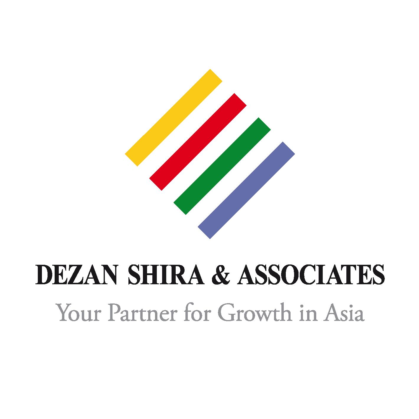 Dezan Shira & Associates logo_vertical (