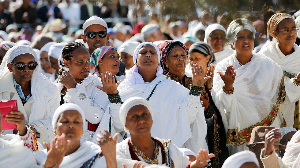 Ethiopian Jews.jpg