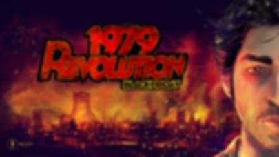 1979_Revolution_game_logo.png