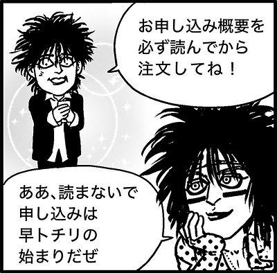 4コマ_1.jpg