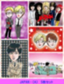JapanPC_A_Sample.jpg