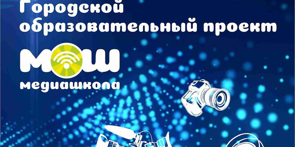 """Модуль """"Визуальное искусство"""" для участников конкурса «Click Start»"""