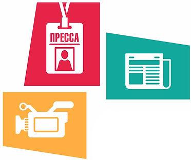 лого__ (1) (1).jpg