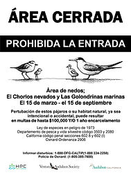 Enforcement Sign 2020_Spanish_9X12.jpg
