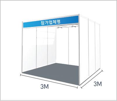 booth_01.jpg
