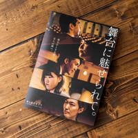 大阪音楽大学