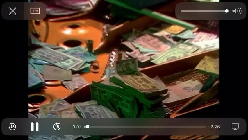 The Flying Lizards - Money