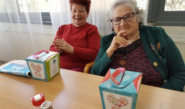 עמותת דורות מרכז יום לקשיש (285).jpg