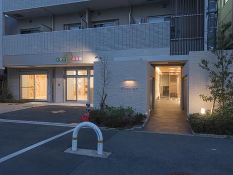 堺市小規模保育園「えびす穣保育園」が竣工しました。
