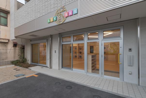 えびす穣保育園-01