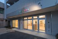 えびす穣保育園s-33.jpg
