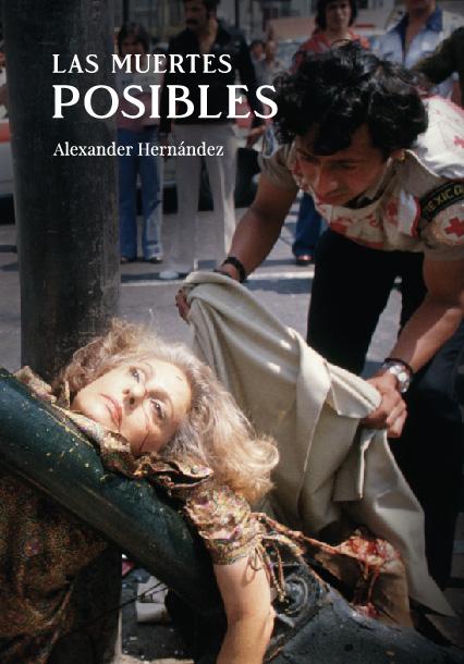 Las muertes posibles