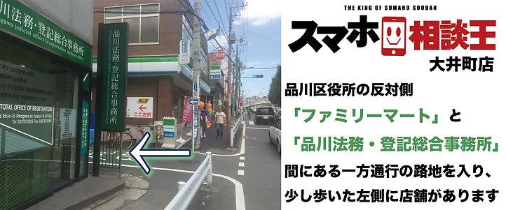 店舗案内画像.jpg