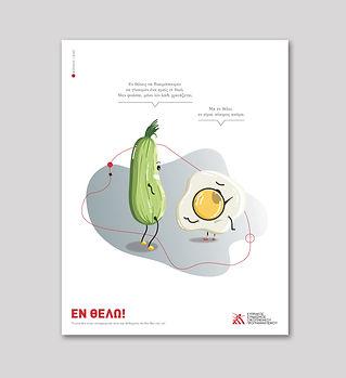 poster-3-Ioanna Fania - ioanna fania.jpg