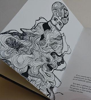1illustrationbook72 - Skevina P.jpg