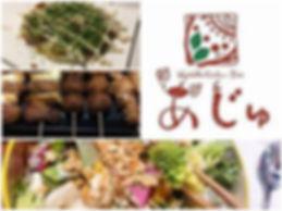 世界にここだけの菜食料理を楽しむ会、写真.jpg