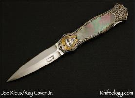 Gargoyle Ray Cover Engraver