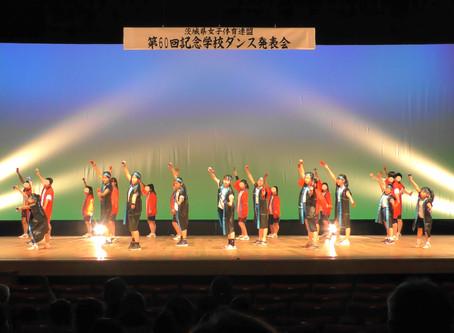 【キズナバ】ダンス発表会終了!
