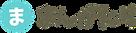 2_Flat_logo_on_transparent_267x65.png