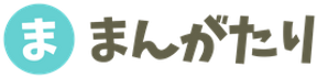 2_Flat_logo_on_transparent_267x65.png