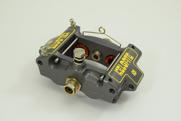 Caliper - KA4 (Adjustable)